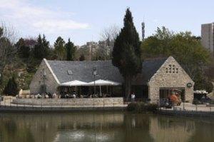Caffit Botanical Gardens