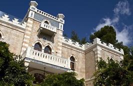 Jallat Villa on Rehov Alkali